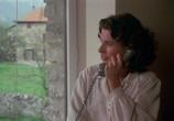 Фильм Соседка / La Femme d'а cote (1981) - cцена 1