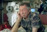 Фильм Ширли-Мырли (1995) - cцена 2