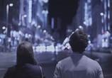 Фильм Стокгольм / Stockholm (2013) - cцена 7