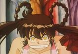 Мультфильм Ёко - охотница на демонов / Mamono Hunter Youko (1990) - cцена 2