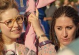 Фильм Гордость / Pride (2014) - cцена 4