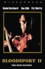 Кровавый спорт 2 / Bloodsport 2 (1996)