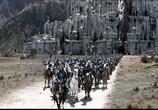 Фильм Властелин Колец: Возвращение Короля / The Lord of the Rings: The Return of the King (2004) - cцена 1