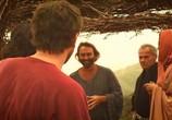 Фильм Апостол Пётр и Тайная вечеря / Apostle Peter and the Last Supper (2012) - cцена 2
