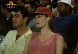 Сцена из фильма Смотри на это / Watch It (1993) Смотри на это сцена 3