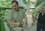 Сцена из фильма В поисках приключений с Михаилом Кожуховым (2002)