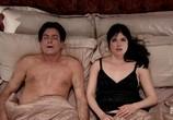 Сериал Управление гневом / Anger Management (2012) - cцена 7