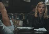 Фильм Не вместе / Untogether (2018) - cцена 1