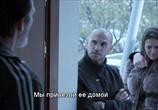 Фильм Городской штат / Borgriki (2011) - cцена 2