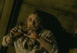 Фильм Зловещие мертвецы: Черная книга / Evil Dead (2013) - cцена 2