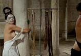 Сцена из фильма Армия Бранкалеоне / L'armata Brancaleone (1966) Армия Бранкалеоне сцена 12