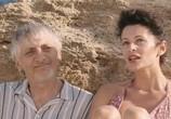 Фильм Огни притона (2011) - cцена 2