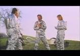 Фильм Фантастическая четвёрка / Fantastic Four (1994) - cцена 1