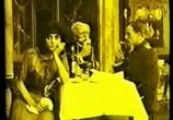 Сцена из фильма Предательница / Die Verräterin (1911) Предательница сцена 1