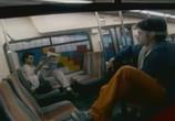 Сцена из фильма Незнакомцы / Strangers (2003)
