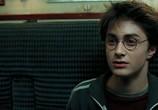 Фильм Гарри Поттер и узник Азкабана / Harry Potter and the Prisoner of Azkaban (2004) - cцена 6
