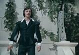Фильм Собака на сене (1977) - cцена 2