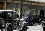Сцена из фильма Джонни Д. / Public Enemies (2009) Джонни Д. сцена 3