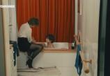 Фильм Осторожно! В одной женщине может скрываться другая / Attention une femme peut en cacher une autre! (1983) - cцена 2