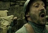 Сцена из фильма Долгая помолвка / Un long dimanche de fiançailles (2004) Долгая помолвка сцена 2