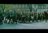 Фильм Через Гоби и Хинган (1981) - cцена 3