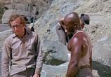 Фильм Хватай деньги и беги / Take the Money and Run (1969) - cцена 4