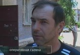 Сцена из фильма Криминальная Россия (1995) Криминальная Россия сцена 3