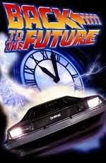 Мир фантастики: Назад в будущее: Киноляпы и интересные факты / Back to the Future (2006)