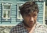 Фильм Мы жили по соседству (1981) - cцена 2