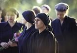 Фильм Милый Ханс, дорогой Петр (2016) - cцена 2