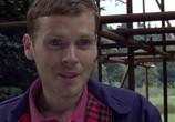 Сцена из фильма Разрушители / Wreckers (2011) Разрушители сцена 2