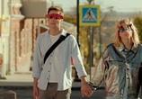 Сцена из фильма Смотри как я (2020)