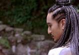 Фильм Призрачный меч / Shadowless Sword (2005) - cцена 2