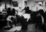Сцена из фильма Недотёпа / Niedorajda (1937) Недотёпа сцена 5