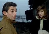 Фильм Красная пустыня / Il deserto rosso (1964) - cцена 5