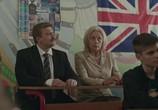 Фильм Училки в законе (2020) - cцена 1