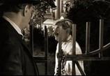 Сериал Мастер и Маргарита (2005) - cцена 3