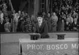 Фильм Цирк / The Circus (1928) - cцена 5