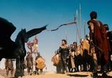 Фильм Гнев Титанов / Wrath of the Titans (2012) - cцена 5