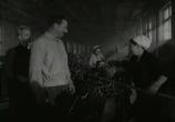 Фильм Принимаю бой (1963) - cцена 2