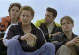 Фильм Умница Уилл Хантинг / Good Will Hunting (1997) - cцена 3