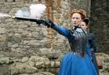 Фильм Две королевы / Mary Queen of Scots (2019) - cцена 3