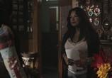 Сцена из фильма О матерях / Welcome to the Blumhouse: Madres (2021) О матерях сцена 2