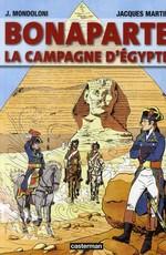 Наполеон: Египетская кампания