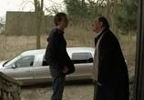 Фильм Сердце на ладони / Serce na dloni (2008) - cцена 3