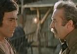 Фильм Текумзе / Tecumseh (1972) - cцена 3