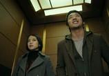 Фильм Мой дорогой враг / Meotjin haru (2008) - cцена 1