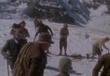 Сцена из фильма Пять дней лета / Five Days One Summer (1982) Пять дней лета сцена 12