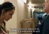 Фильм Отель желание / Hotel Desire (2011) - cцена 2