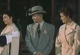 Фильм Джентльмены женятся на брюнетках / Gentlemen Marry Brunettes (1955) - cцена 1